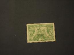 ACORES - 1894 Henrique 80 R. - NUOVO(+)