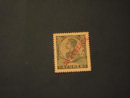 ACORES - 1910 EMMANUEL 200 R.(lievi Ossidazioni) - NUOVO(+)