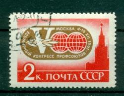 Russie - USSR 1961 - Michel N. 2559 - Congrès Mondial Des Syndicats