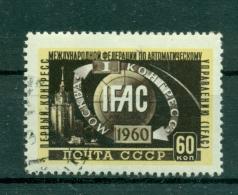 Russie - USSR 1960 - Michel N. 2358 - IFAC - Obl.