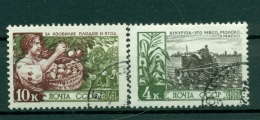 Russie - USSR 1961 - Michel N. 2453/54 - Agriculture (I)