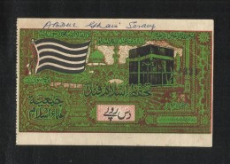 Saudi Arabia Related Picture Holy Mosque Ka´aba Mecca & Medina Madina Islamic Very Old Slip Paper