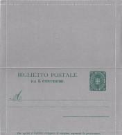 """REGNO ITALIA - BIGLIETTO POSTALE SERIE STEMMA - FONDO RIGATO C. 5 - 1892 - CATALOGO FILAGRANO """"B3"""" - NUOVO ** - Entiers Postaux"""