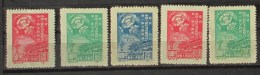 Cina 1949 Chinese People's Political Consultative Conference 5 Stamps Mnh - Neufs