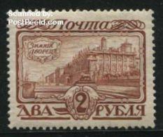 Russia 1914 War Aid 4v, (Mint NH), History - Militarism
