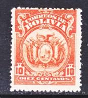 Bolivia 131   Perf  13 1/2   *     ARMS  1923-7  Issue - Bolivia
