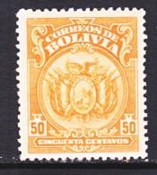 Bolivia 135   Perf  13 1/2   *     ARMS  1923-7  Issue - Bolivia