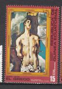Guinée, El Greco, Saint-Sébastien, St. Sebastian, Tir à L'arc, Archery, Art, Religion, Peinture, Painting
