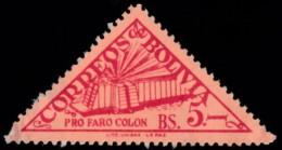 BOLIVIA - Scott #374 Columbus Lighthouse / Mint NG Stamp