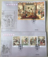 CHINA 2016-15 紅樓夢 Silk FDC Red Chamber Masterpiece Classical Literature II Stamp - 2010-...