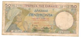 Greece, 50 Apax. 1935, VF. Free Ship. To USA. - Grèce