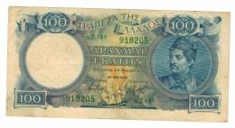 Greece, 100 Apax. 1944,   VF. Free Ship. To USA. - Greece