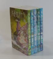 Kimi No Kakera : 5 Volumes Takahashi Shin ( Original Japanese Version ) - Books, Magazines, Comics