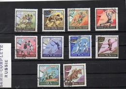RUSSIE 1960 - Série Compléte JO ROME
