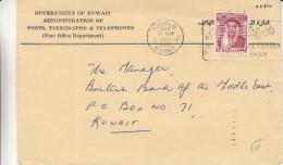 Kowait - Lettre De 1960 - Oblitération Kuwait - Cachet International Letter Writing Week - Koweït