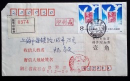 CHINA CHINE CINA  COVER  WITH HUBEI HUANGSHI  ADDED CHARGE LABEL (ACL) SURTAXE 0.1YUAN - Storia Postale