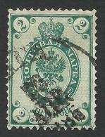 Russia, 2 K. 1883, Sc # 32, Mi # 30, Used, Riga