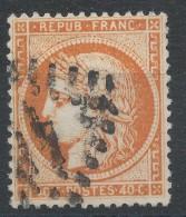 Lot N°32597    Variété/ N°38, Oblit  GC, Nuage Dèrierre La Tête