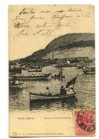 18587   --   Rio De Janeiro  -  Regatas Na Praia De Botafogo - Rio De Janeiro