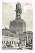 Minaret De La Mosquée El-Hakem 1908 - Le Caire - Egipte - Timbre/Stamp - Le Caire
