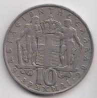 @Y@  Griekenland  50 Drachmai  1968     (3295) - Griekenland