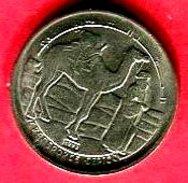 2 PESETAS 1992 TTB+ 6 - Sahara Occidental