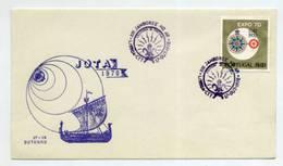 PORTUGAL, Lisboa, FDC, XIII Jamboree No Ar JOTA 1970, Scouts, Escuteiros, Exploradores  (2 Scans) - Storia Postale