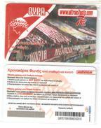 Greece-Olympiakos Football Club Gate7 Prepaid Card 7euro,mint - Sport