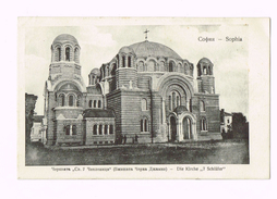 "Sofia - София - Sofiya - Die Kirche "" 7 Schläfer"" - 1911 - Timbre/Stamp - Russia - Bulgarie"