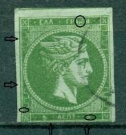 Greece Large Hermes Head 5 L. 1871 - 1876  Hellas 39 Pos 141 - Used Stamps