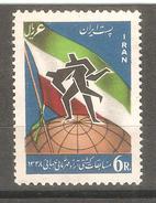 Sello  Nº 940  Iran - Irán