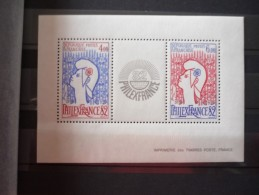 BF N°8 Philexfrance 1982 - Sheetlets