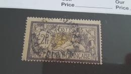 LOT 328642 TIMBRE DE FRANCE OBLITERE N°122 VALEUR 90 EUROS SANS DEFAUT