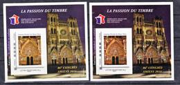 France BF 7 FFAP 86 ème Congrès D´Amiens 2013 Variété Et Original Neufs ** LUXE MNH Sin Charnela