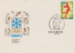 FDC UNION SOVIETIQUE 1972 JEUX OLYMPIQUES DE SAPPORO  PATINAGE ARTISTIQUE