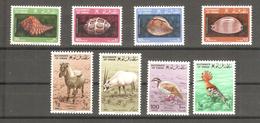 Serie Nº 216/23 Oman