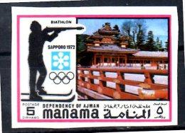 MANAMA     N°  * *  NON DENTELE   Jo 1972  Ski Tir Biathlon