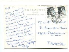 Cp - CHINE Carte Postale Avec Affranchissement Pour La France - Sonstige
