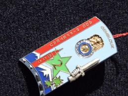 PIFFETEAU, Adjudand Chef , 196° Promo ENSOA, Infanterie D'Afrique  - 2001 - Armée De Terre