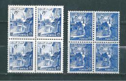 Colonie Timbres De Tunisie  De 1954  N°374/375  Neufs  ** Bloc De 4 - Nuovi