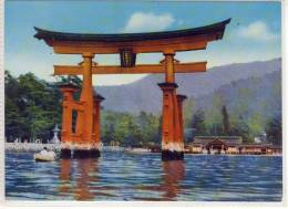 JAPAN - MIYAJIMA, Hiroshima - Giant Rorii Of Itsukushima Shrine - Hiroshima