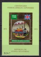 Train, Eisenbahn, Locomotive, Railway:  Guinea Equatorial 1972 Mi Nr. Blok 35 A  UK Train Samson - Trains