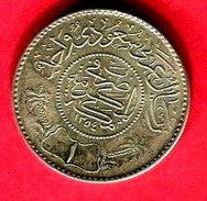 1 RIAL  ( KM 18) TTB 22 - Arabie Saoudite