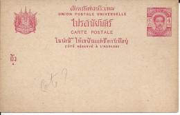 Entier Siam, Thaïlande - Thailand