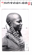 5170  DONNA KENIOTA - Kenia