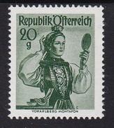 Austria 1948 Mi-Nr. 897, Österr. Volkstrachten 20g, Postfrisch, Siehe Scan