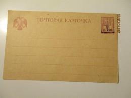 RUSSIA UKRAINE  POSTAL STATIONERY WITH OVERPRINT 10 KOP  SMALLER SIZE , 0