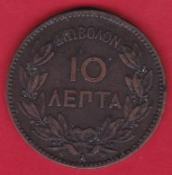 Grèce - 10 Lepta 1882 A - TB - Grèce