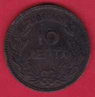 Grèce - 10 Lepta 1878 K - TB - Grèce