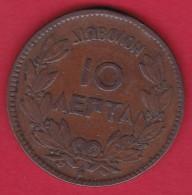 Grèce - 10 Lepta 1869 BB - TB - Grèce
